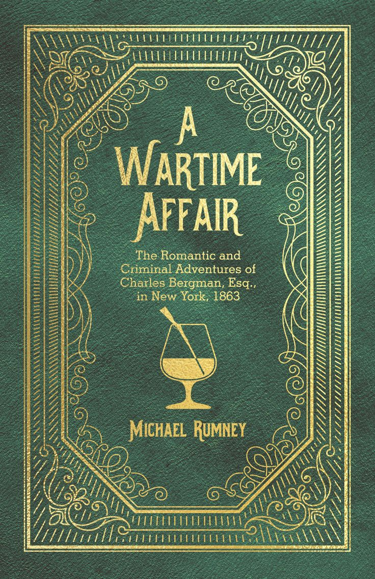 A Wartime Affair by Michael Rumney #bookcover #coverdesign