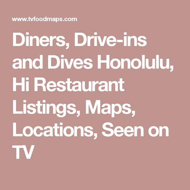 Diners, Drive-ins and Dives Honolulu, Hi Restaurant Listings, Maps, Locations, Seen on TV http://www.deepbluediving.org/recreational-vs-technical-diving/