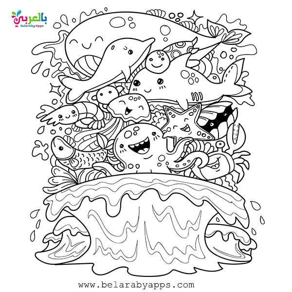 Free Printable Sea Animals Toddler Coloring Page Belarabyapps Shark Coloring Pages Animal Coloring Pages Animal Coloring Books