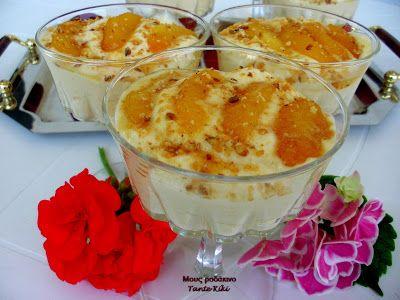 Tante Kiki: Μους ροδάκινο με καραμελωμένα ροδάκινα σε ποτήρι... καλοκαιρινή δροσιά με συναρπαστική γεύση