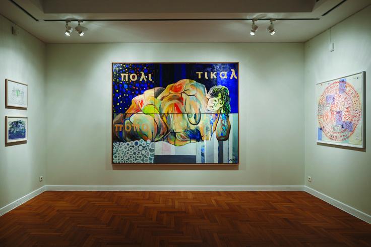 Room 2 | The Jester | Martin Kippenberger | I am too political | 1995 | Photographer: Vanias Xydas