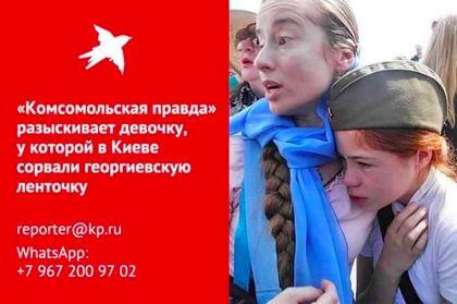 Большая победа маленькой киевлянки | Николай Стариков