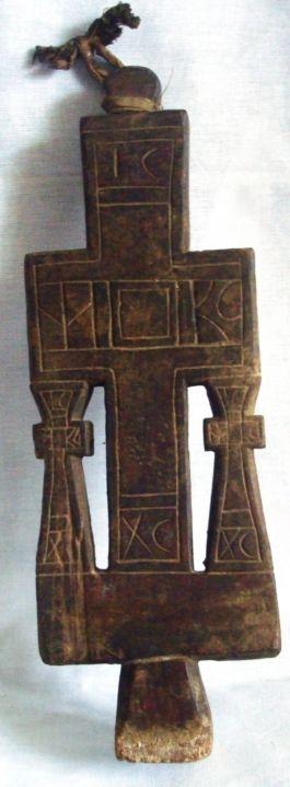 ŞtampilăPistornic - Muzeul Viticulturii şi Pomiculturii - GOLEŞTI (Patrimoniul Cultural National Mobil din Romania. Ordin de clasare: 2073/19.02.2009 - Fond)