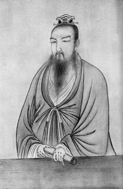 ConfuciusFair Ideas, History Fair, High Mindfulness, States Shape, Notable People, Famous People, Famous Libra, Gain Fame, Chinese Traditional