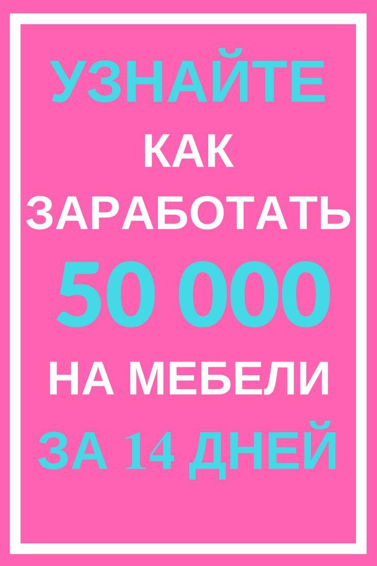 мальчик занял 50 рублей у родителей