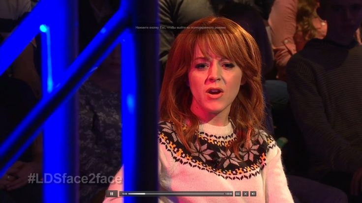 #Face2face with Lindsey Stirling