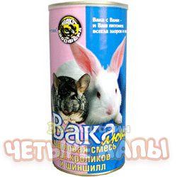 Корм для кроликов/шиншилл Вака Люкс, бн. 800 г