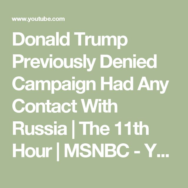 Donald Trump Previously Denied Campaign Had Any Contact With Russia | The 11th Hour | MSNBC - YouTube