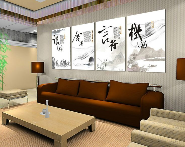 Pin By Cecy On Fengshui Living Room Pictures Modern Art