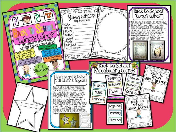 Back To School- Who's Who? Unit! This unit is filled with ways for you and your students to get to know one another while learning how to care and be part of a group!  There are many activities in this unit including a Back to School Vocabulary Word organizer, 12 words, and pages for a word journal for your students!