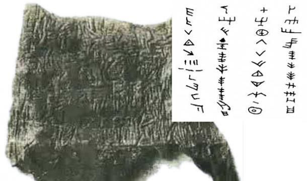 The Dispilio Tablet - the oldest known written text   Ancient Origins