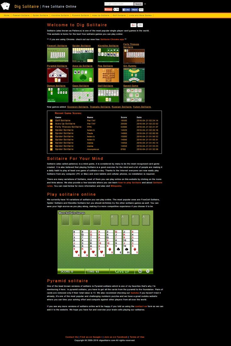 Enjoy your free time. Play Solitaire games free at The Dig Solitaire. It is the best website to play Solitaire Online. We give you the opportunity to play lots of free Solitaire games online without registration. Play and score!!