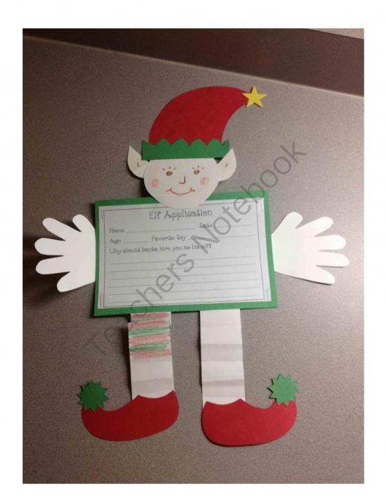 Elf on the Shelf Unit, craftivities and writing prompts.  This is one of my favorite things to teach!