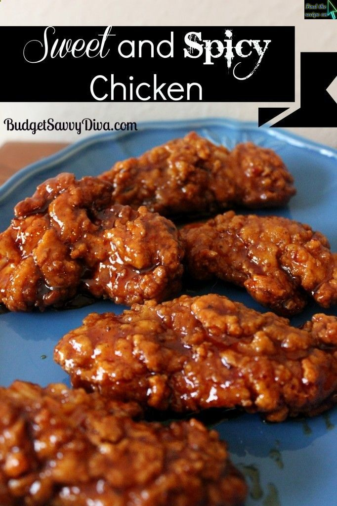Sweet and Spicy Chicken Recipe