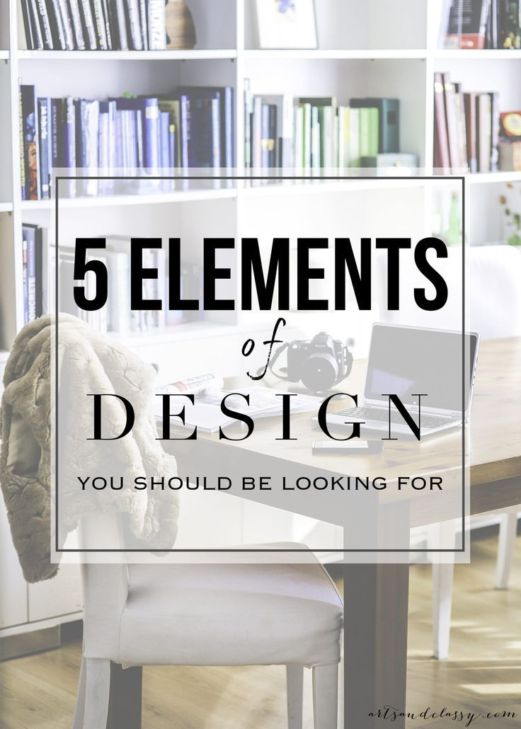 5 Elements of Design that you should be looking for