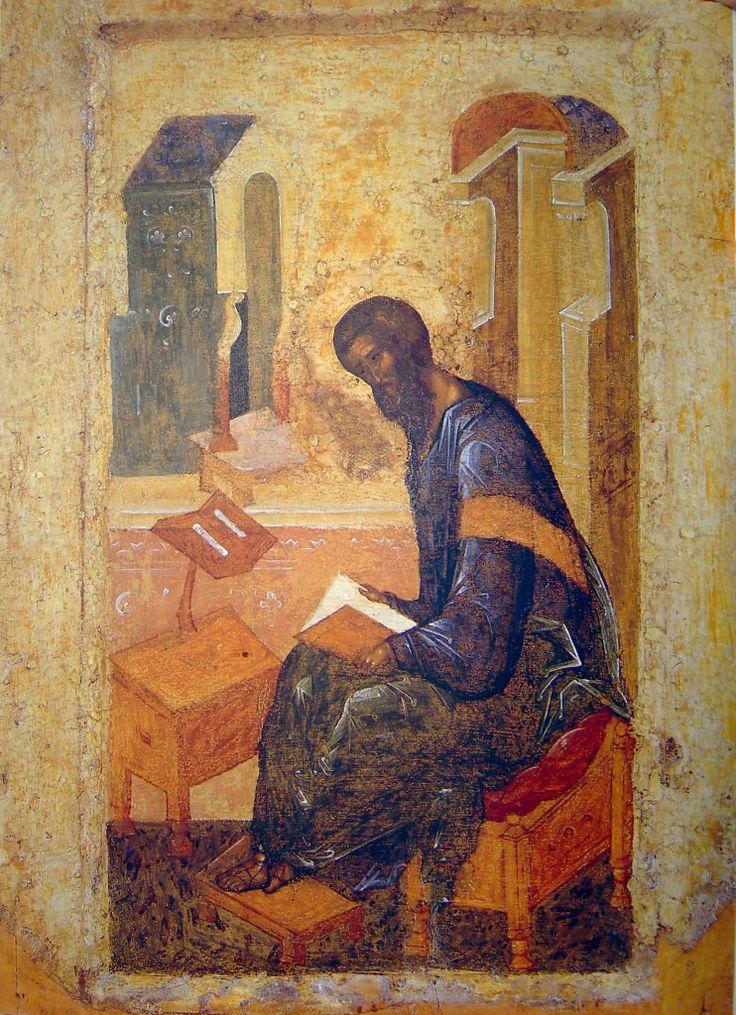 Царские врата иконостаса (аттр) (1425-1427) деталь 6. Евангелист Матфей