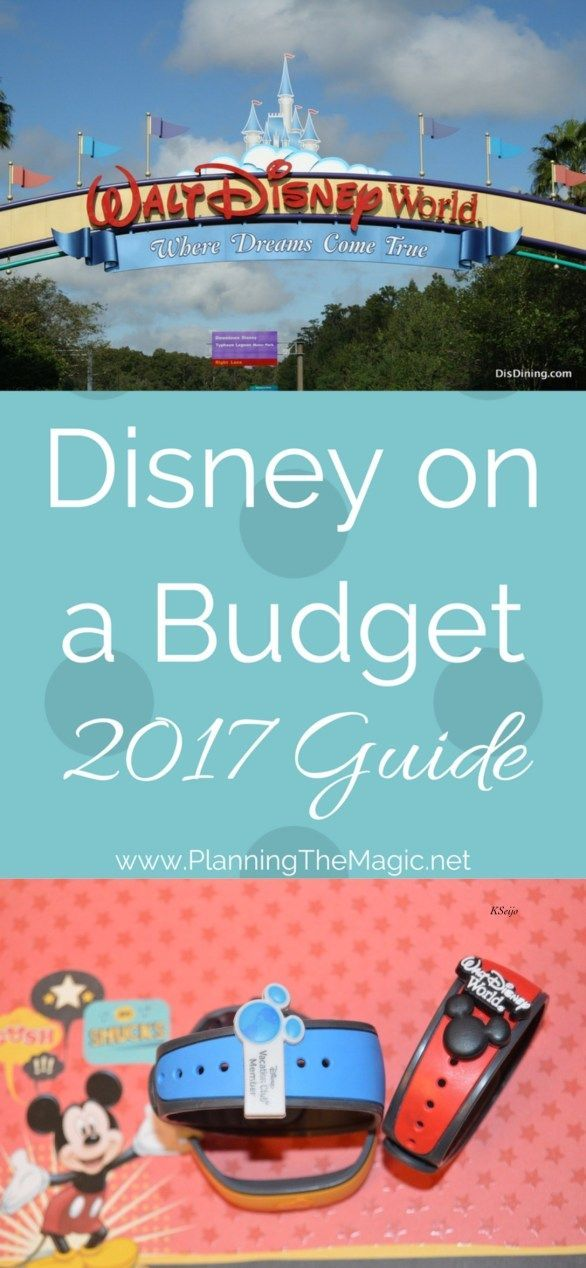 Disney on a Budget 2017 | Let's figure out how to book and plan a Disney vacation on a budget, specifically in 2017. Our goal? To maximize every dollar and pinch every penny. Find more at www.planningthemagic.net