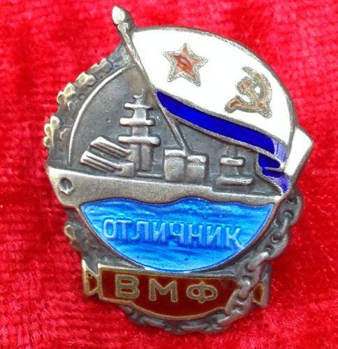Russian Soviet Navy Battleship Navy Distinction VMF Badge Pin   eBay