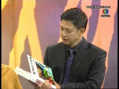พุทธวจน-Tonight Show_2013-01-07