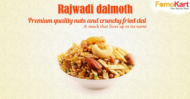 At Fomokart we strive to give you the best of the best with no compromises. And in our effort to do so we bring you from the land of Gujarat Jay Hind sweet's very famous Rajwadi Dalmoth namkeen. As royal as it sounds. Order it at http://www.fomokart.com/snacks/rajwadi-dalmoth #Gujarat #Fomokart #Homedelivery #Bangalore