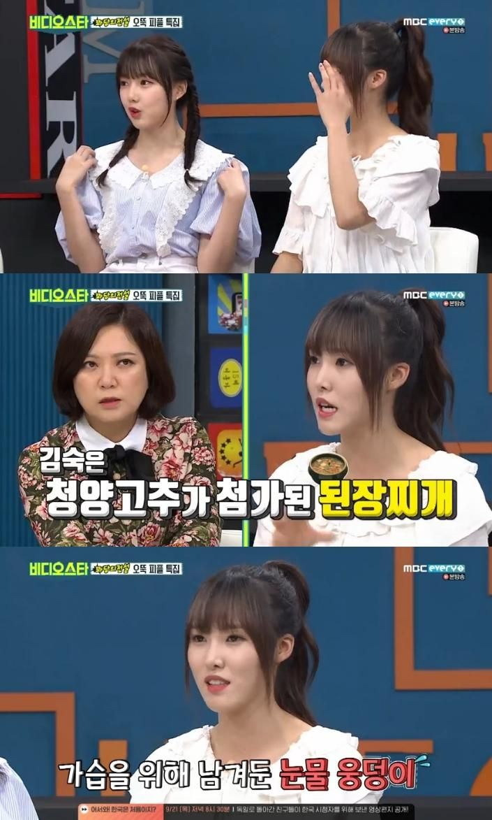 GFRIEND's Yuju And Yerin Share Positives That Came Out Of Their Viral Falling Performance | Soompi