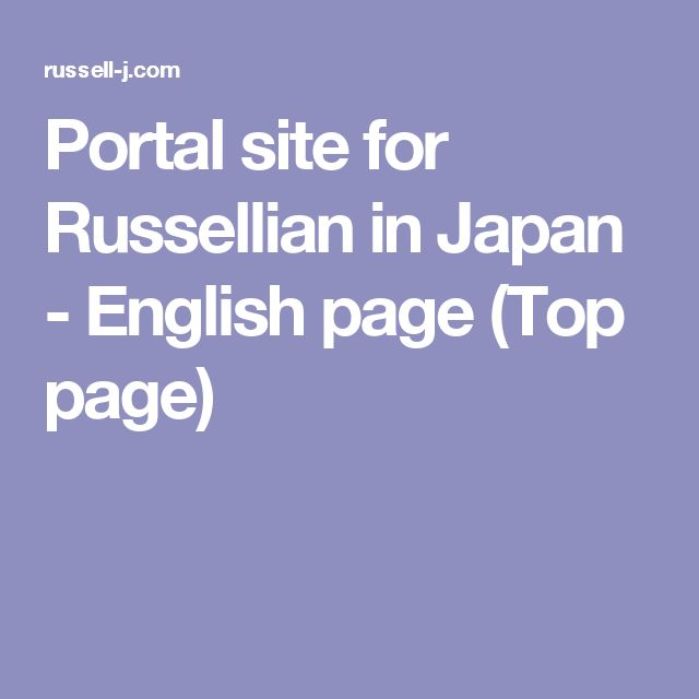Portal site for Russellian in Japan - English page (Top page)