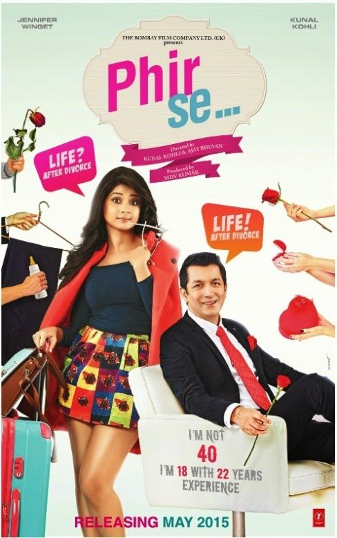 Watch online movies: Watch Phir Se (2015) Bollywood Full Movie Online