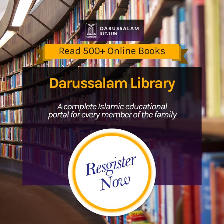 Online Islamic Library for Everyone Read, Learn, Act, Share  Darussalam Library: https://edarussalam.com  #Library #eBooks #Darussalam