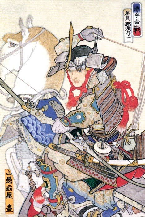 a cyborg-like samurai, admirablely united tradition and today.