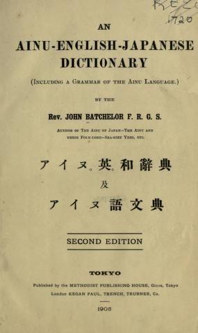 An Ainu-English-Japanese dictionary (including a grammar of the Ainu language) (1905)
