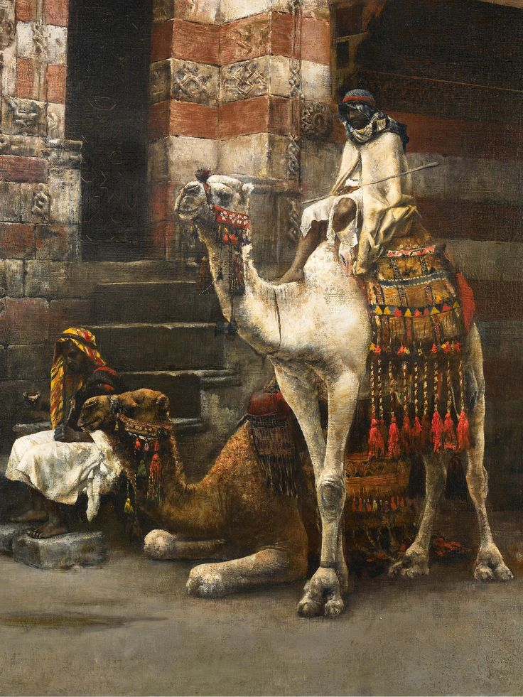A game of chess in Cairo street / Edwin Lord Weeks USA 1879 (detail) Copyright holder: mention du nom obligatoire