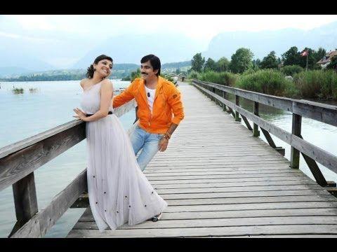 Raccha Rambola   Full Song With Lyrics   Sarocharu Movie