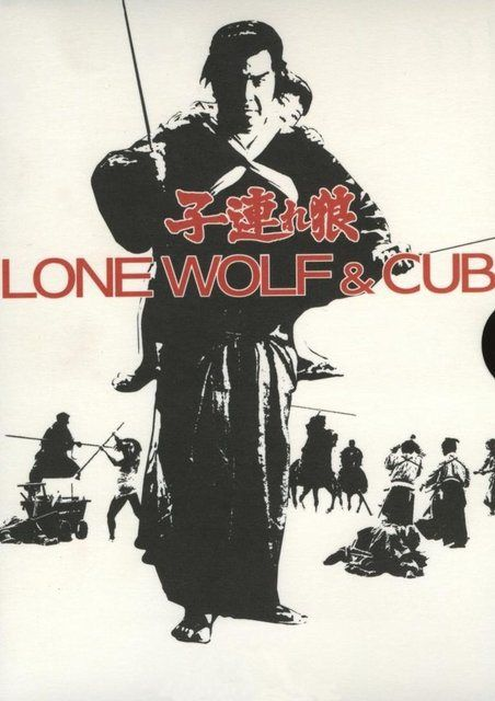 best japanese samurai films - http://johnrieber.com/2014/01/29/slicing-dicing-samurai-lone-wolf-and-cub-bloody-cult-classics/