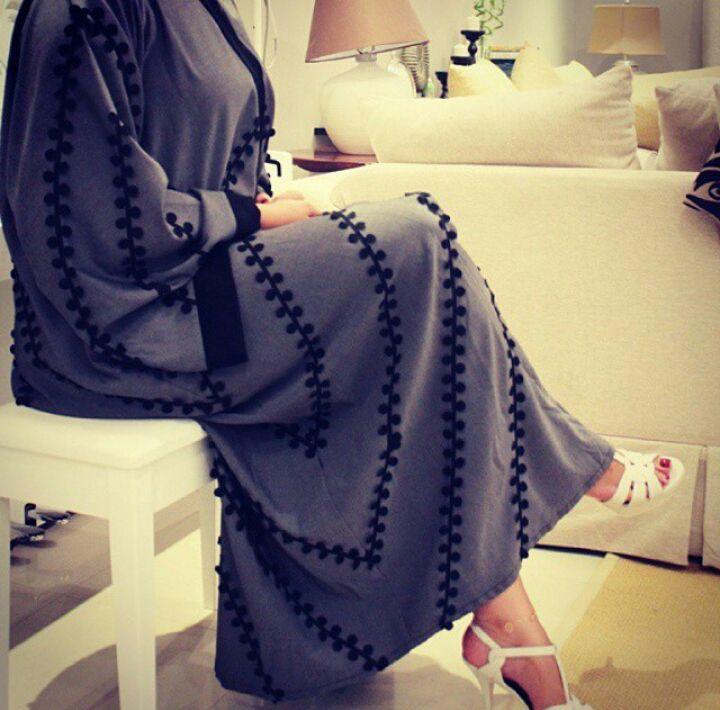 Grey | Abaya