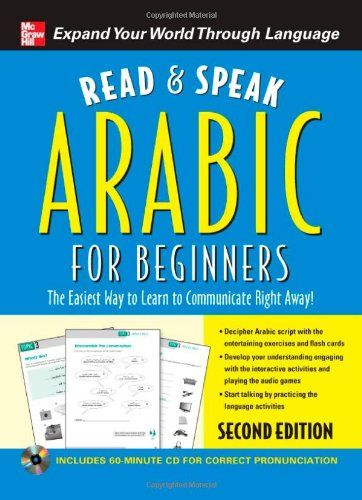 Learn Arabic - Free downloads and reviews - CNET Download.com