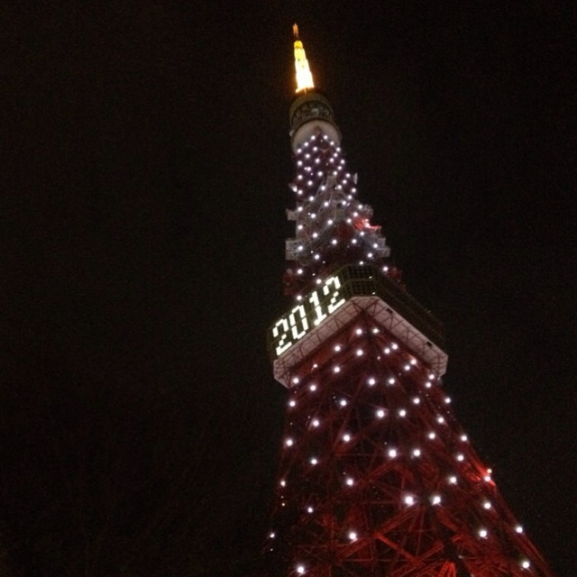 Tokyo Tower: To Visit, Tokyo Towers, Favourit Places, Places