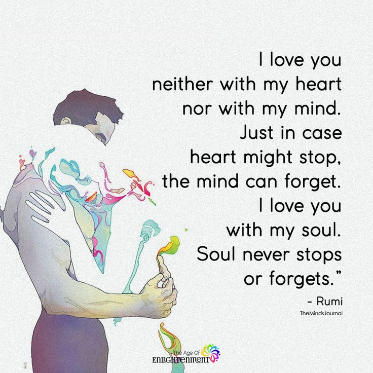 I Love You Neither With My Heart Nor With My Mind - https://themindsjournal.com/love-neither-heart-mind/