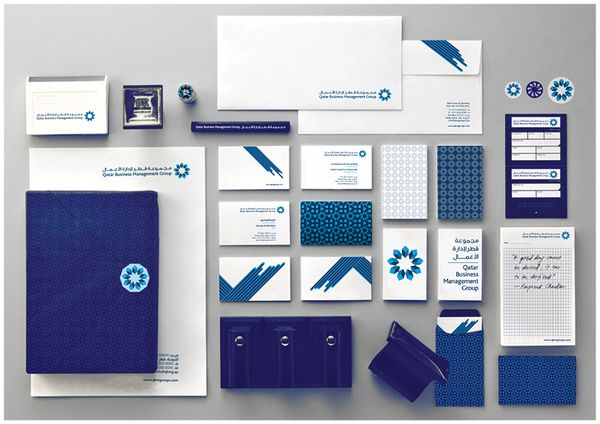 corporate identity / QATAR BUSINESS MANAGEMENT GROUP by Mohammad Habet