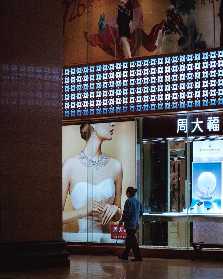 Should I stay or should I go?  #xian #china #fujifilm_xseries