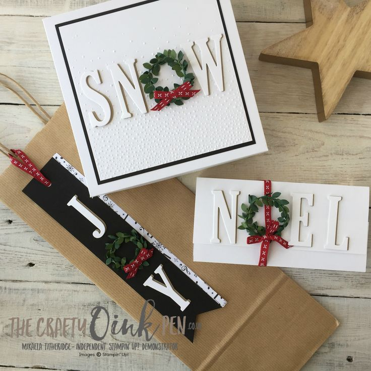 Perfect Packaging for Gift Giving by Mikaela Titheridge, Independent Stampin' Up! Demonstrator at The Crafty oINK Pen. Boxwood Wreath Embellishments and Large Letters complete this Christmas Gift Giving ensemble. Supplies available through my online store, 24/7