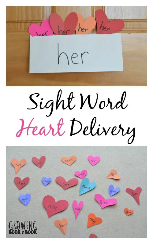 A fun and playful Valentine sight word activity to work on sight word recognition. A great Valentine's Day learning activity for kindergarteners and first graders.