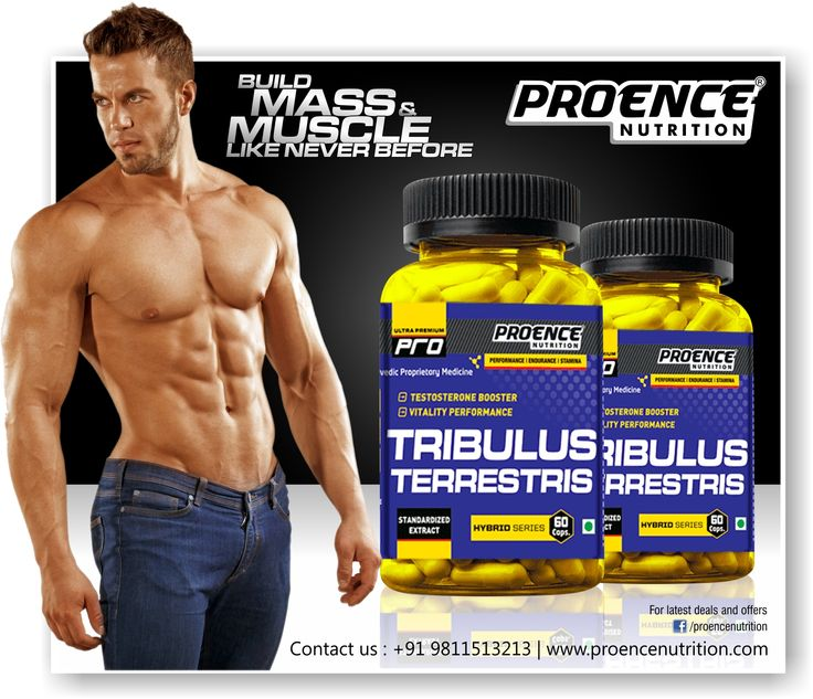 Get the Best TRIBULUS TERRESTRIS at proencenutrition.com