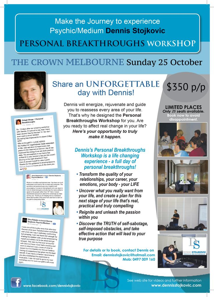 Date: 25 October 2015 Location: The Crown, Melbourne Recapture your energy, your focus and your vitality.