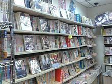 Light novel - Wikipedia, the free encyclopedia