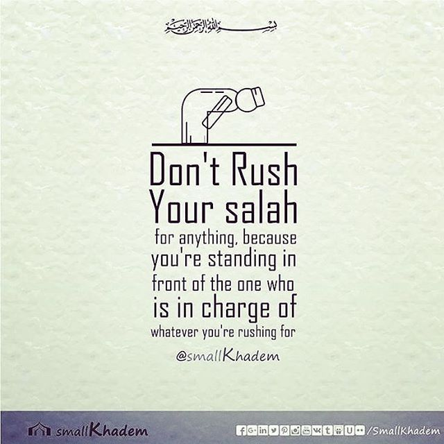 Dont rush your shalah... . . #loveislam #loveindonesia #savemuslim #savemuslimah #love #shalah #dakwahhijrah