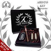 Shop-E-Cigs.Com - Aristo Electronic Cigar Kit, $54.99 (https://www.shop-e-cigs.com/products/aristo-electronic-cigar-kit.html)
