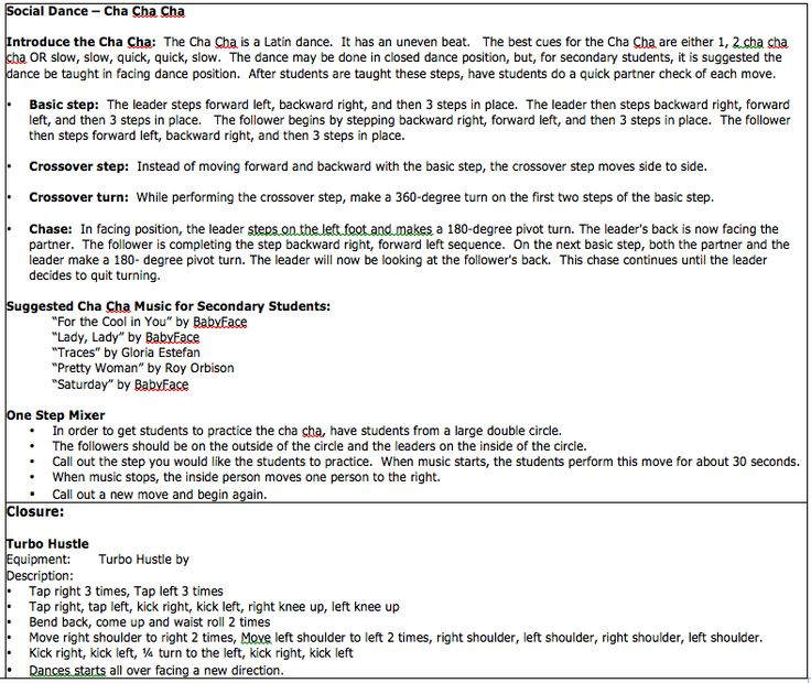 observation of elementary school room essay [tags: classroom observation essay]  i observed a teacher and her students of a second grade elementary school and a teacher and her  court room observation.