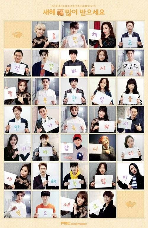 FNC Entertainment gather up their artists to celebrate Lunar New Year! | http://www.allkpop.com/article/2015/02/fnc-entertainment-gather-up-their-artists-to-celebrate-lunar-new-year