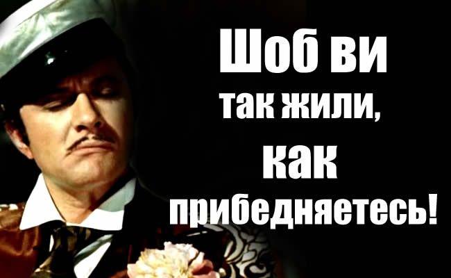 Таки Да, Одесса....