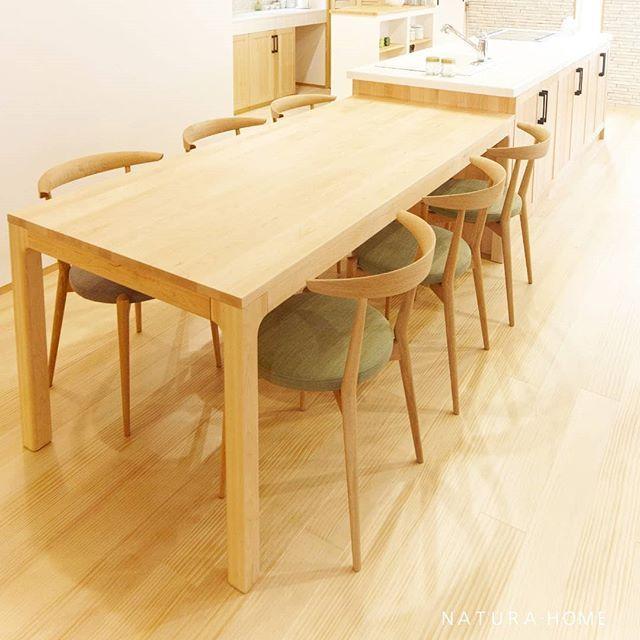 Kitchen おしゃれまとめの人気アイデア Pinterest ナチュラホーム ダイニング ダイニングテーブル テーブル